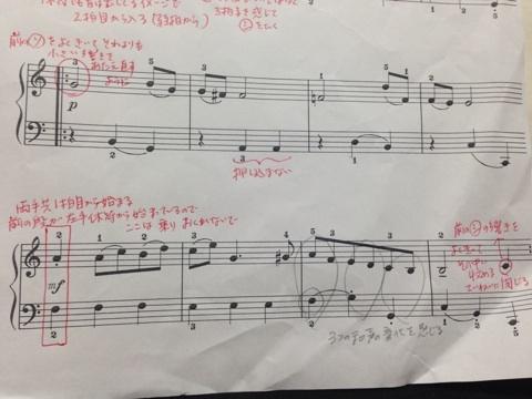 ピティナA1級課題曲 モーツァルトのメヌエット