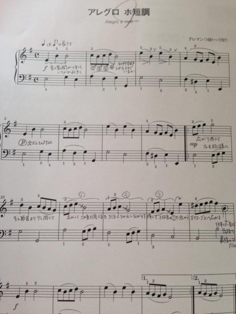 ピティナB級課題曲 アレグロ/テレマン