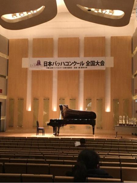 日本バッハコンクール全国大会金賞受賞