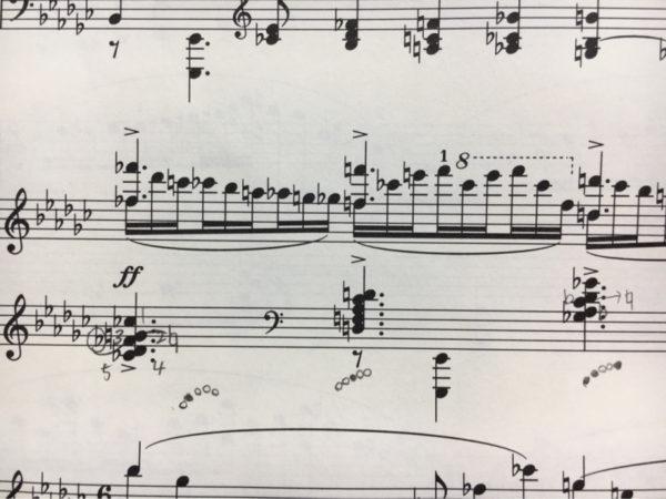 五和音の譜読み