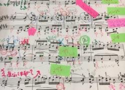 楽譜 付箋の活用