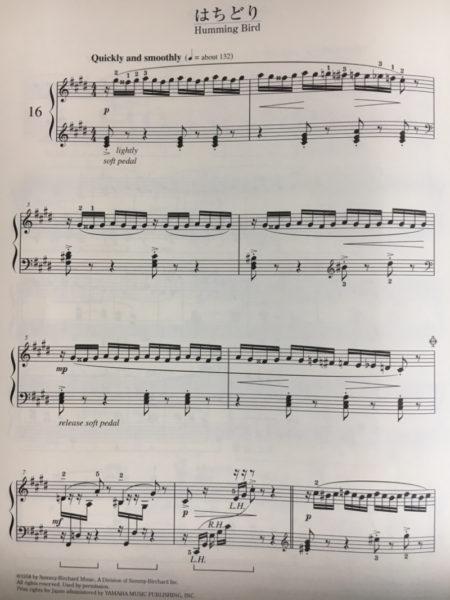 ピアノ発表会ベスト1