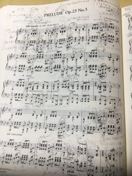 ラフマニノフの前奏曲 Op.23から No.5. 6. 7.