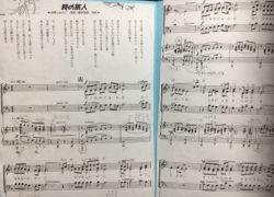 合唱コンクール伴奏オーディション合格者