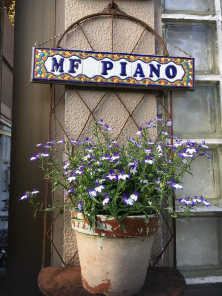 メゾフォルテピアノ教室