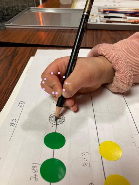 鉛筆の持ち方